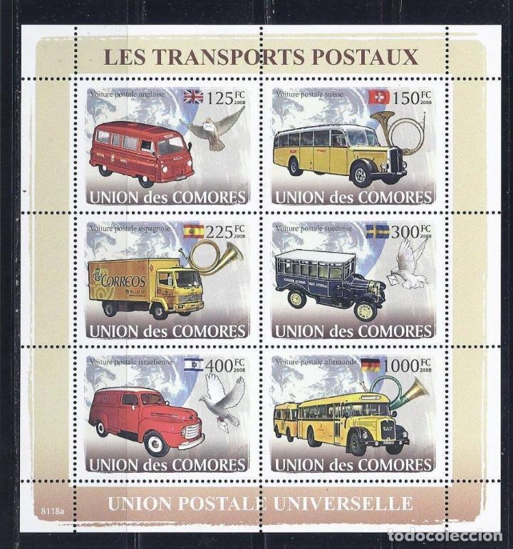 COMORES 2008 IVERT 1267/72 *** TRANSPORTES DE CORREOS - AUTOMOVIES - COCHES (Sellos - Temáticas - Automóviles)