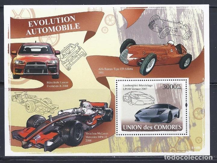 COMORES 2008 HB IVERT 123 *** EVOLUCIÓN DEL AUTOMOVIL - COCHES - LAMBORGINI MURCIELAGO LP640 (Sellos - Temáticas - Automóviles)
