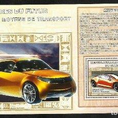 Sellos: HB SELLOS REPÚBLICA DEL CONGO TRANSPORTE - AUTOMÓVILES - COCHES - MITSUBISHI. Lote 116689391