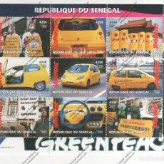 Sellos - SENEGAL Nº (**) - 119216163