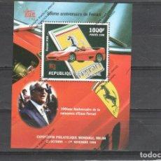 Sellos - SENEGAL Nº HB 47 (**) - 119216475
