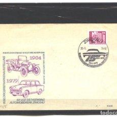 Sellos: ALEMANIA DDR 1979 - 75 JH CONSTRUYENDO AUTOMOVIL EN ZWICKAU - BERLIN . Lote 123289491