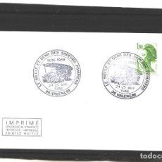 Sellos: FRANCIA 1986 - LE SIECLE ET DEMI DES SAPEURS POMPIERS. Lote 127133995