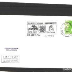 Sellos: FRANCIA 1986 - AUTO-CROSS - CAMPBON . Lote 127134779
