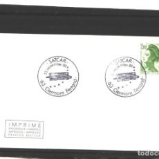 Sellos: FRANCIA 1989 - SATCAR - 63 CLERMONT FERRAND . Lote 127137443