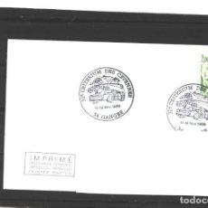 Sellos: FRANCIA 1989 - 32º CRITERIUM DES CEVENNES. Lote 127139339