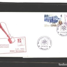 Sellos: ESPAÑA 1987 - RODATUR 85 - BARCELONA. Lote 129992047