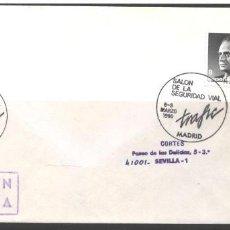 Sellos: ESPAÑA 1990 - SALON DE LA SEGURIDAD VIAL - MADRID - NO CIRCULADA. Lote 129992603