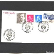 Sellos: ESPAÑA 1991 - MERCADO DEL VEHICULO DE OCASION - ZARAGOZA. Lote 130083643