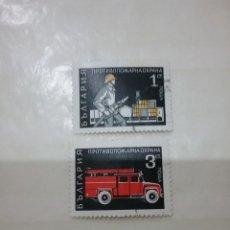 Timbres: SELLOS DE BULGARIA MTDOS. 1970. DEPARTAMENTO BOMBERO. PROFESION. CAMION. EDIFICIO. TRABAJO. MANGUERA. Lote 130638158