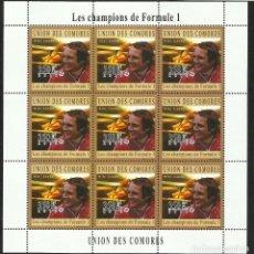 Sellos: UNION DE COMORES 2010 HOJA BLOQUE SELLOS TEMÁTICA AUTOS FORMULA 1- COCHES- PILOTO NIKI LAUDA. Lote 133265170