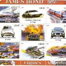 Sellos: CONGO ** & CLASSICOS 007, BOND ENGINES 2001 (4466). Lote 141334082