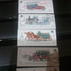 Timbres: SELLOS RUSIA (URSS.CCCP) MTDOS/1984/COCHES DE BOMBEROS/CABALLOS/CARRO/VAGON/ESCALERAS/UNIFORMES/VAPO. Lote 136874337