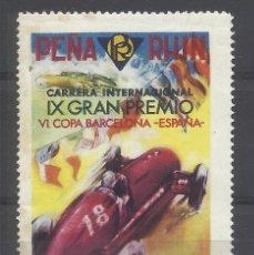 Timbres: PEÑA RHIN CARRERA INTERNACIONAL 1948 BARCELONA. Lote 137824490