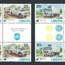 Sellos: LIBERIA 1995 50 ANNIVERSARY UNITED NATIONS CAMIONES. Lote 142497534