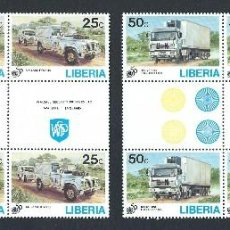 Sellos: LIBERIA 1995 50 ANNIVERSARY UNITED NATIONS CAMIONES. Lote 142497534