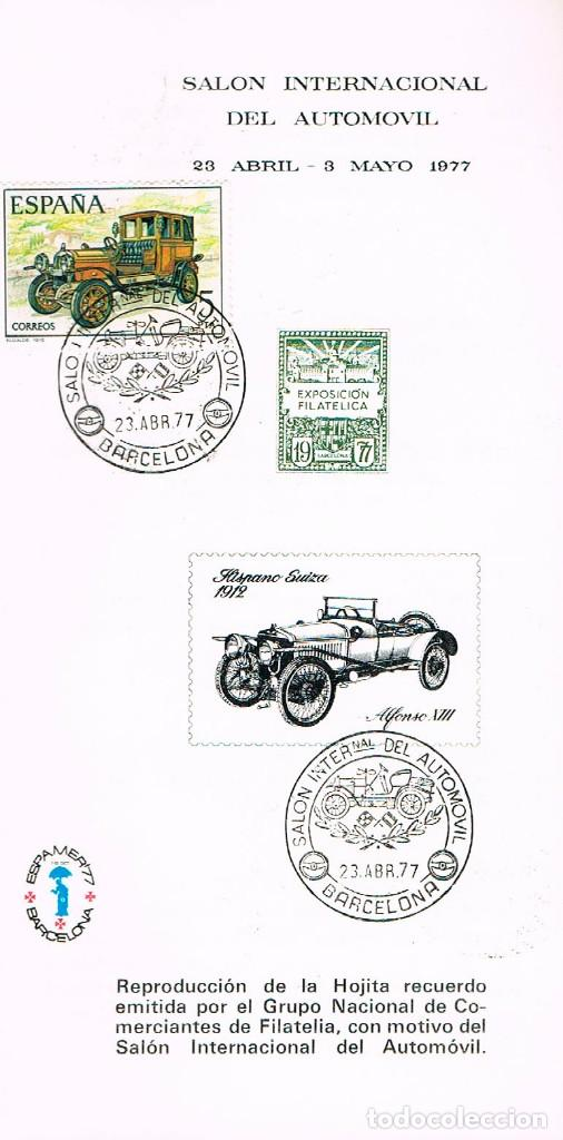 EDIFIL 2410, AUTOMOVILES ANTIGUOS ESPAÑOLES: HISPANO SUIZA 1916 PRIMER DIA 23-4-1977 PROGRAMA SALON (Sellos - Temáticas - Automóviles)