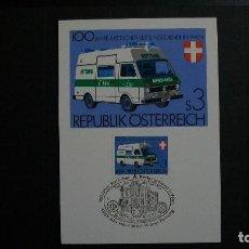 Sellos - TRANSPORTE-CAMIONES ESPECIALES-ambulancia-austria-1981-3s.carta maxima - 153533358