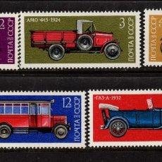 Sellos: RUSIA 3986/90** - AÑO 1973 - AUTOMOVILES RUSOS. Lote 259038790