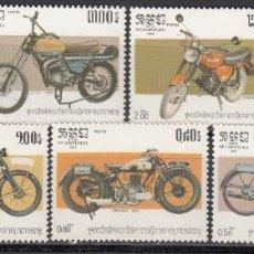Timbres: CAMBOYA, 1985 YVERT Nº 529 / 535 /**/, MOTOS ANTIGUAS . Lote 157348362
