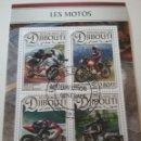 Sellos: HB R. DJIBOUTI (YIBUTI) MTDOS/2016/MOTOS/MOTOCICLETA/TRANSPORTE/BMW/YAMAHA/CROS/. Lote 158905789