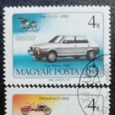 Timbres: 1986. AUTOMOVILISMO. HUNGRÍA. 3041 / 3046. PRODUCCIÓN DE COCHES. USADO.. Lote 162071962