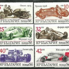 Sellos: BULGARIA 1986 IVERT 3062/67 *** COCHES DEPORTIVOS - AUTOMOVILES. Lote 162252618
