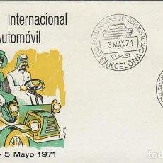 Sellos: AÑO 1971, SALON DEL AUTOMOVIL DE BARCELONA, EN SOBRE DE ALFIL . Lote 163768090