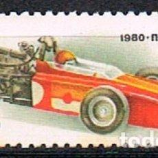 Sellos: RUSIA (URSS), 4780, COCHE DE CARRERA CADHI-10, USADO. Lote 173798004