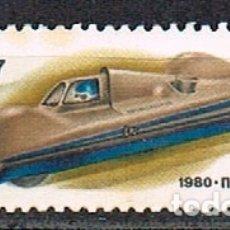 Sellos: RUSIA (URSS), 4779, COCHE DE CARRERA CADHI-7, USADO. Lote 173798027