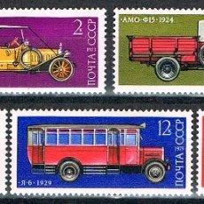 Sellos: RUSIA (URSS), 3977/81, HISTORIA DEL TRANSPORTE SOVIETICO, NUEVO ***, SERIE COMPLETA. Lote 174162788