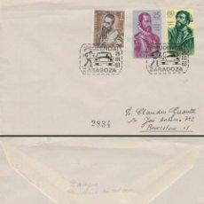 Sellos: AÑO 1963, CAMPAÑA DE SEGURIDAD EN EL TRAFICO, ¡PRUDENCIA!, MATASELLO DE ZARAGOZA, CIRCULADO. Lote 178891061