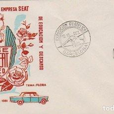 Sellos: AÑO 1961, 3ª EXPOSICION FILATELICA DE SEAT, SOBRE DE ALFIL. Lote 178891692