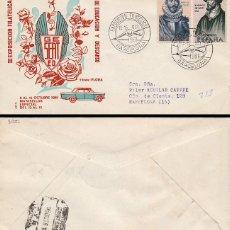 Sellos: AÑO 1961, 3ª EXPOSICION FILATELICA DE SEAT, SOBRE DE ALFIL CIRCULADO. Lote 178891725