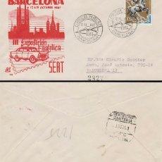 Sellos: AÑO 1961, 3ª EXPOSICION FILATELICA DE SEAT, SOBRE DE PANFILATELICAS CIRCULADO. Lote 178891821