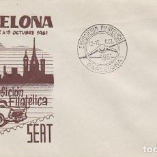 Sellos: AÑO 1961, 3ª EXPOSICION FILATELICA DE SEAT, SOBRE DE GOMIS. Lote 178891888