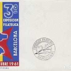 Sellos: AÑO 1961, 3ª EXPOSICION FILATELICA DE SEAT, SOBRE OFICIAL DE LA EXPOSICION. Lote 178892027