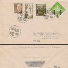 Sellos: AÑO 1959, RAC,REAL AUTOMOVIL CLUB, REUNION ALIANZA INTERNACIONAL DEL TURISMO. Lote 178893343