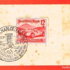 Sellos: ALEMANIA REICH IVERT 628, SALÓN INT. AUTOMOVIL EN BERLIN (UNION DE MERCEDES), PRIMER DIA 17-2-1939. Lote 183414612