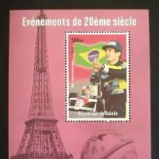 Sellos: SELLO REPUBLIQUE DE GUINEE 2000 AYRTON SENNA F1. Lote 187126480