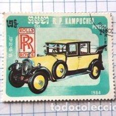 Sellos: SELLO KAMPUCHEA (ROLLS ROYCE). Lote 190144651