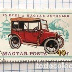 Sellos: SELLO MAGYAR (ARROW 1915). Lote 190144735