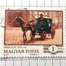 Sellos: SELLO MAGYAR (BERKOCSI, XIX). Lote 190144801