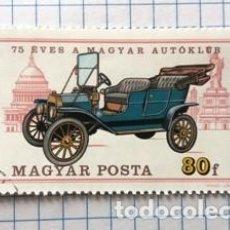 Sellos: SELLO MAGYAR (FORD T 1908). Lote 190144838