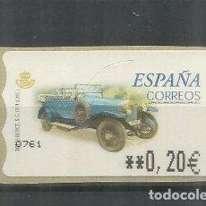 Timbres: ESPAÑA ATM AUTOMOVIL CAR ROLLS ROYCE. Lote 191333130