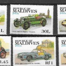 Sellos: MALDIVES Nº 919 AL 924 (**). Lote 191514560