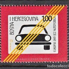 Sellos: BOSNIA I HERZEGOVINA MOSTAR 2006 DIA EUROPEO LIBRE DE COCHES. Lote 194147050