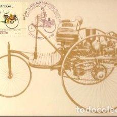 Sellos: PORTUGAL & MAXI, CENTENARIO DEL AUTOMÓVIL, BENZ 1886, LISBOA 1986 (75). Lote 195012475