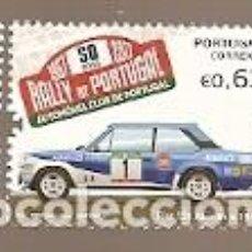 Sellos: PORTUGAL ** & 50 AÑOS DEL RALLY DE PORTUGAL, FIAT 131 ABARTH 1981-2017 (8689). Lote 196815755