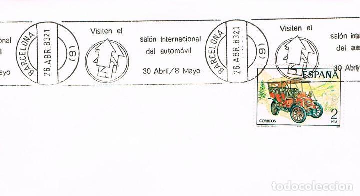 AÑO 1983, SALON INTERNACIONAL DEL AUTOMOVIL DE BARCELONA, RODILLO (Sellos - Temáticas - Automóviles)